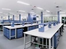 clinic-laboratory
